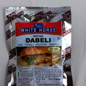 DABELI MASALA, 250 g (Set of 10 x 25 g)