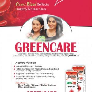 Greencare (200 ml)