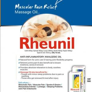 Rheunll (30 ml)