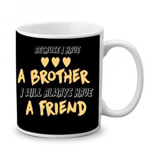 Rakshabandhan Gift Printed Coffee Mug (Code: 1250611)